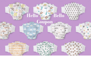 hello bello diaper designs